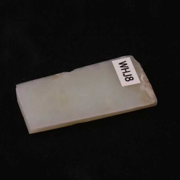WHJ8-1024x682