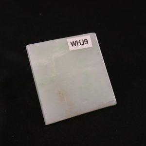 WHJ9-1024x682